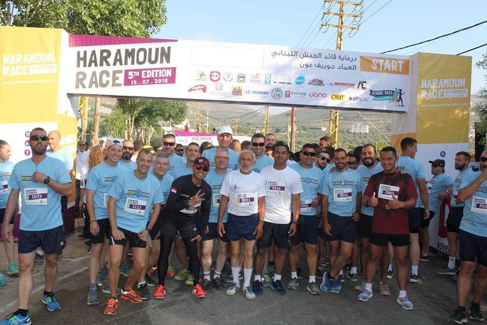 haramoun-race71618